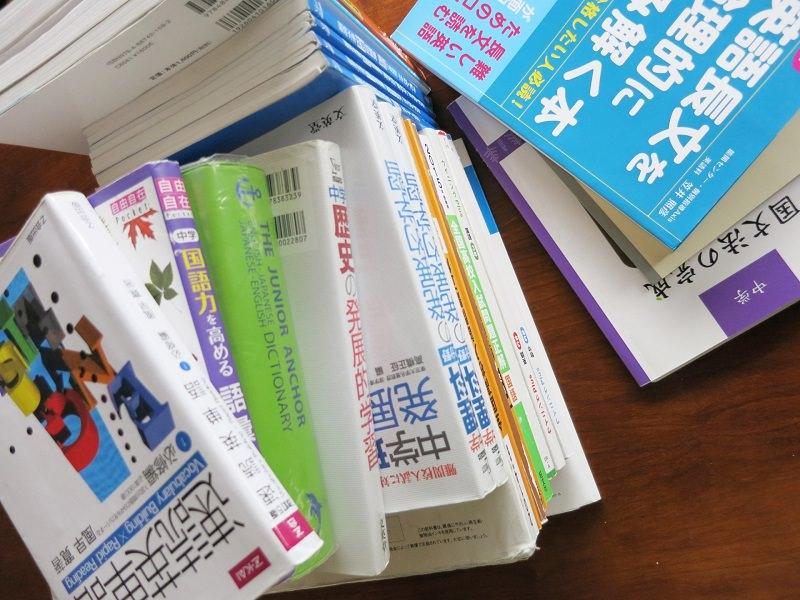 大学受験 勉強法