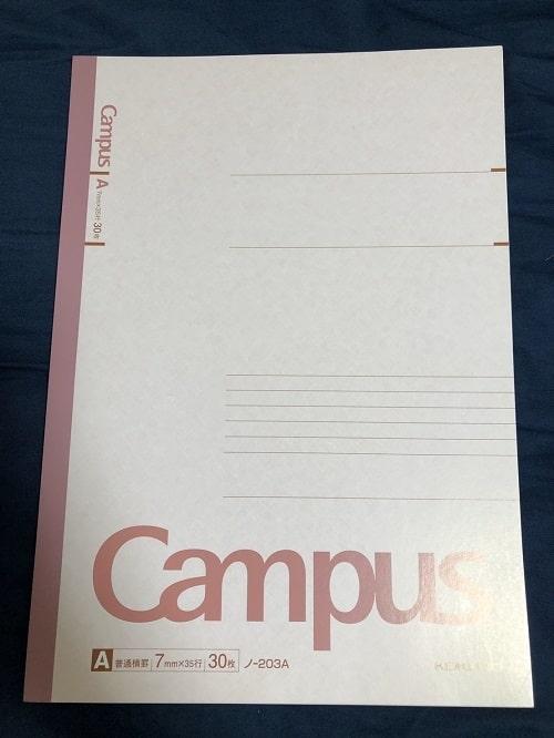 A4サイズのノート