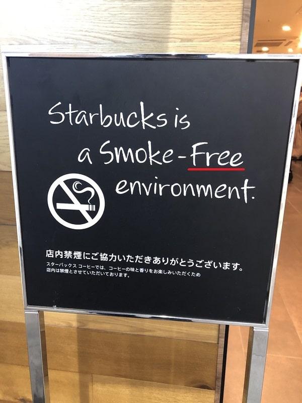 スタバは禁煙